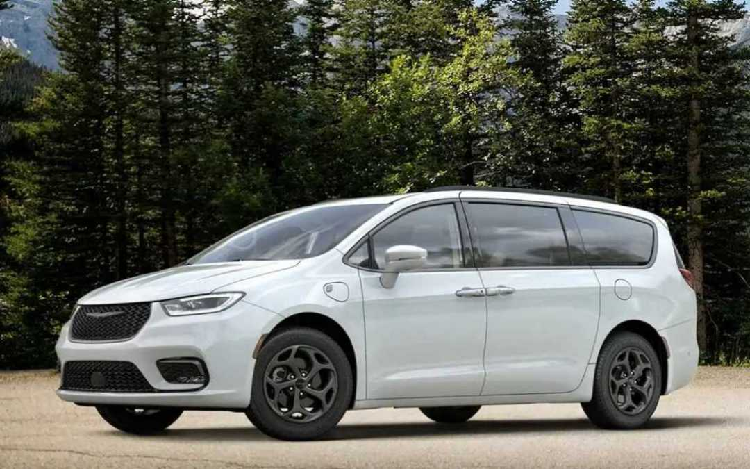 2021 Chrysler Pacifica – Review, Pricing, Specs, Ranking